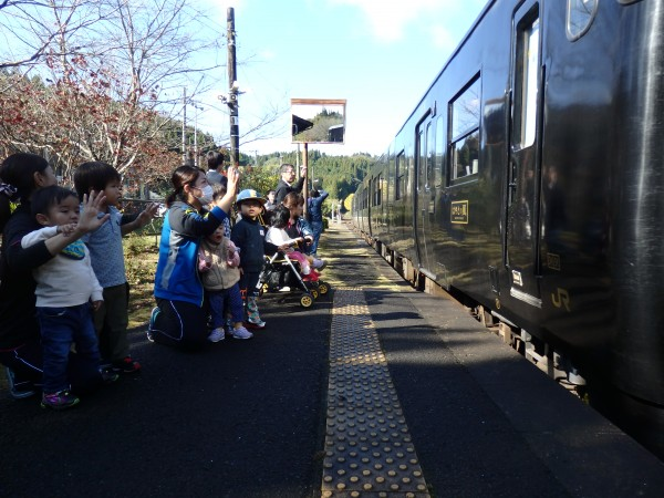 嘉例川駅②